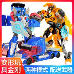 变形玩具金刚汽车模型机器人警车儿童男孩玩具擎天之柱大黄蜂战士