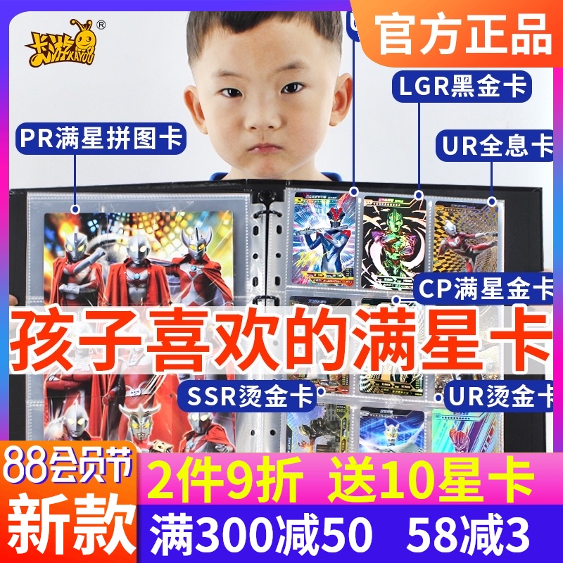 Ultraman игрушки Артикул 599472813862