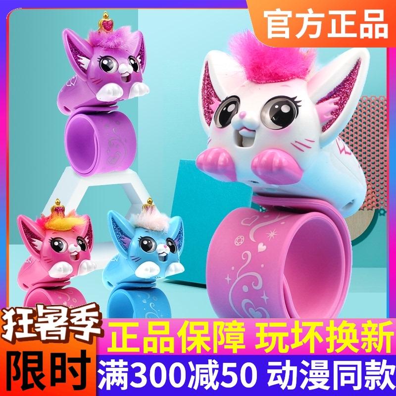 Электронные игрушки Артикул 595402102139