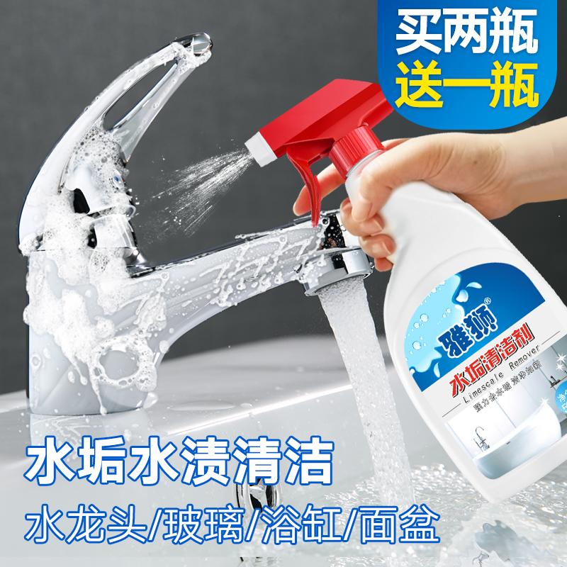 Элегантный лев ванная комната идти вода грязь моющее средство нержавеющий водоустойчивый кран ванна ванная комната душ дом стекло вода рассол мыть