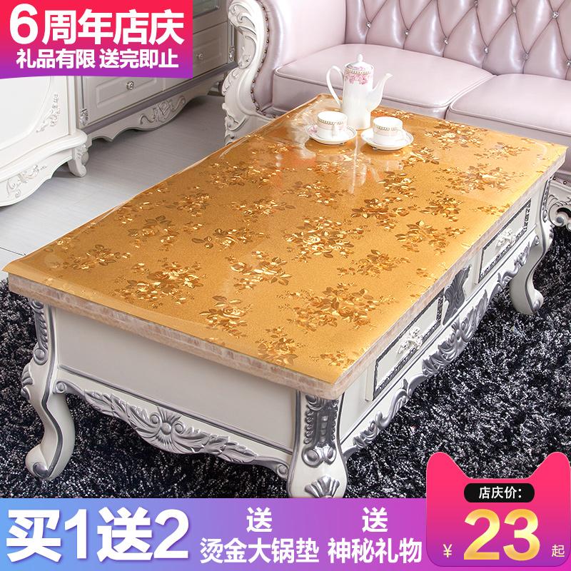 欧式pvc透明软质玻璃茶几布防水防油餐桌垫塑料台布长方形水晶板