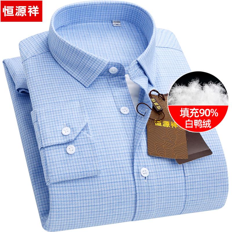 恒源祥羽绒保暖衬衫冬季男加绒加厚中年蓝色碎花商务长袖休闲衬衣图片