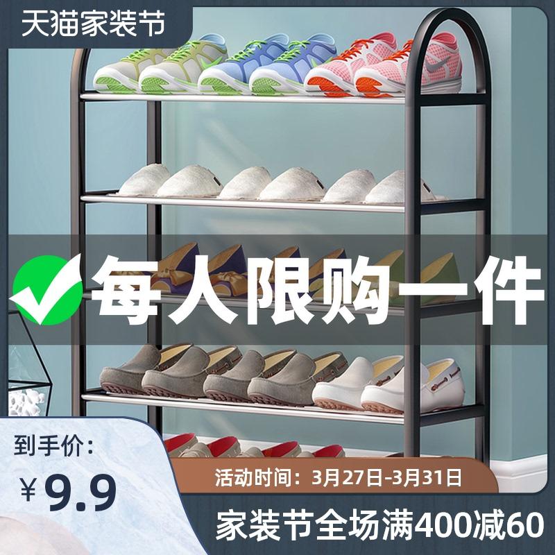 家用经济型收纳防尘宿舍门口鞋架子质量怎么样