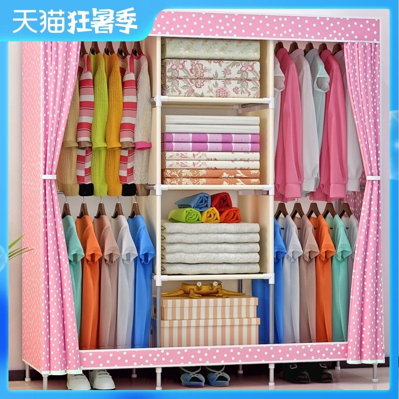 Тканевые шкафы для одежды Артикул 44928056968