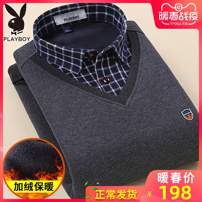 Fake two warm shirts, men's down and thickened sweater, winter middle aged long sleeved blouse, playboy, warm shirt.