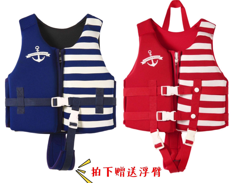 Новый высокий файлы ребенок спасательные жилеты специальность поплавок сила мужской одежды девочки поплавок сила жилет поплавок скрытая плавать теплый дрейфующий