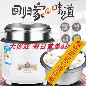 电饭锅1-5L厨房家用电器迷你学生老式电饭煲家电堪江兰角CFXB30-B