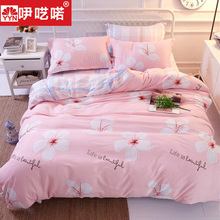 Quilt Set Single Cotton 1.5m1.8m Bed Double 200x230 Student Dormitory 100% Cotton Quilt Cover