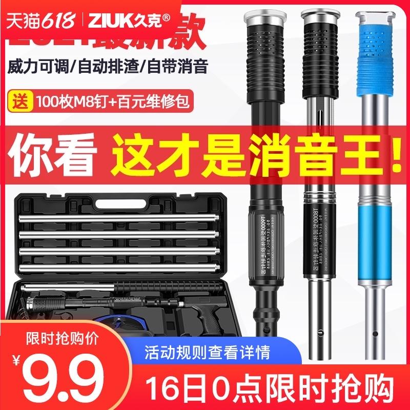 吊顶神器炮钉枪木工专用射钉钢钉一体射钉消防钉固定工具全自动