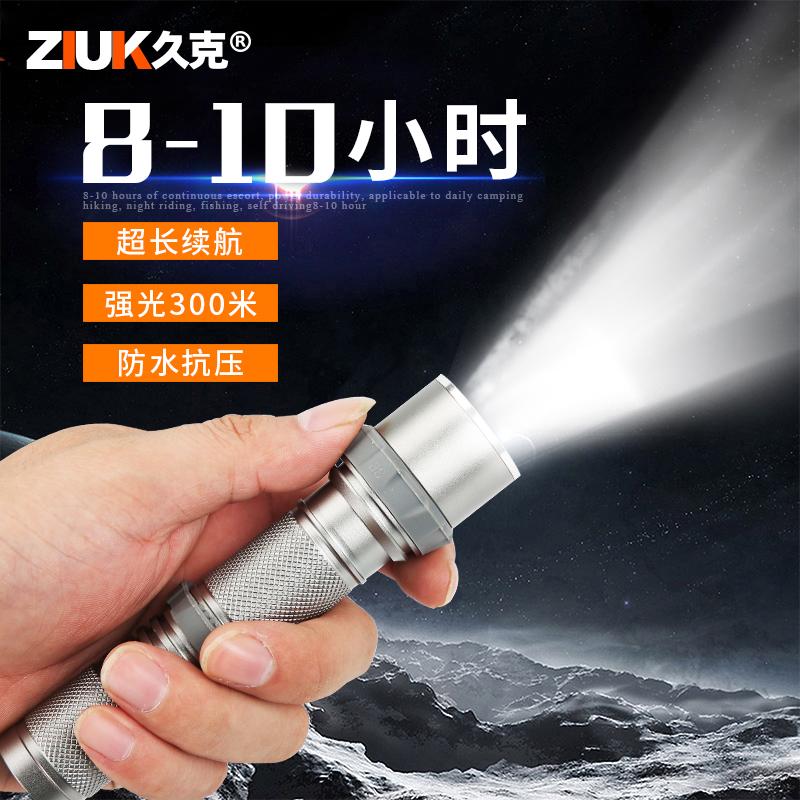 久克led强光手电筒强光充电防水小迷你探照灯可家用户外防身远射