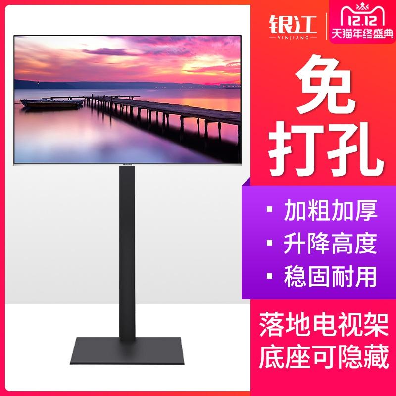 通用液晶电视机挂架子落地式支架底座移动免打孔显示器隐形万能 - 封面