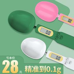 电子秤量勺称烘焙工具勺子秤精准称重厨房家用计量勺克数勺刻度勺