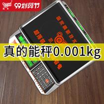凯丰电子秤商用台秤30kg公斤精准称重家用小型市场卖菜防水高精度
