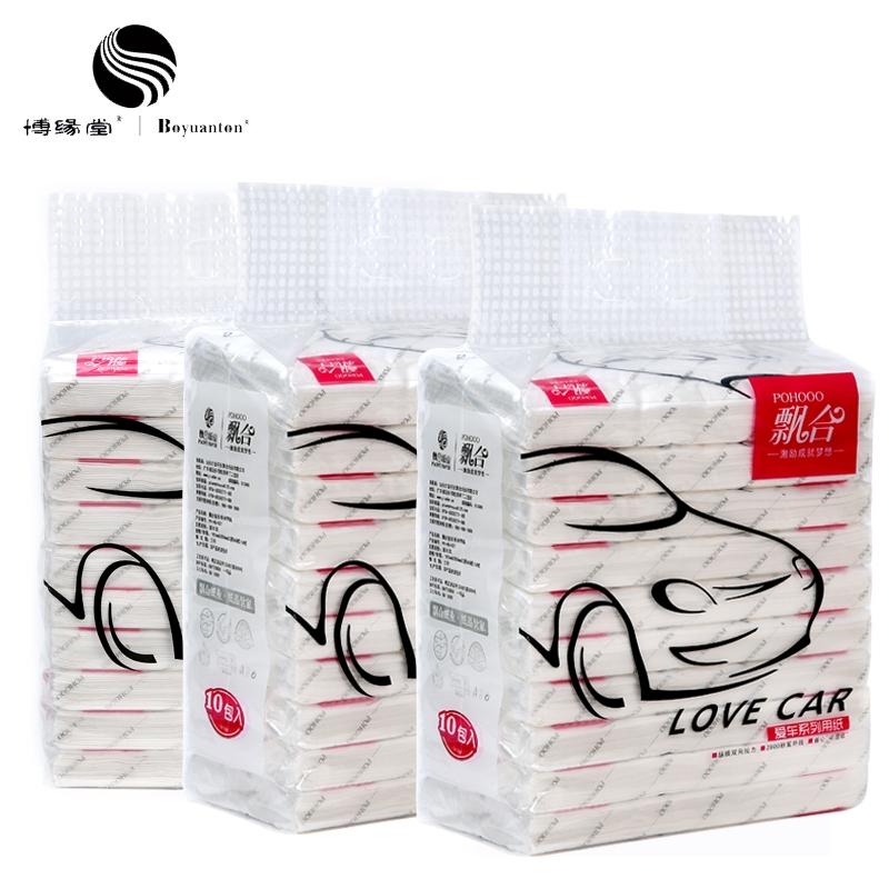 车载纸巾补充装包汽车遮阳板专用抽纸车用餐巾纸车内车上用品挂式