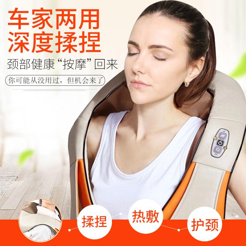 傲盛揉捏按摩披肩加热车载颈椎按摩器家用颈肩腰背腿部全身多功能