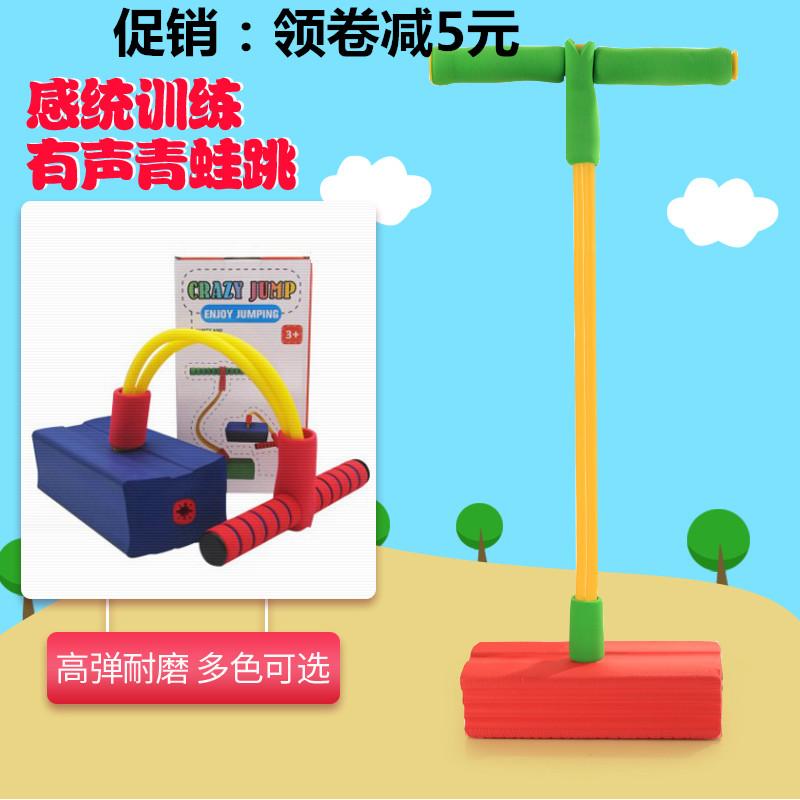 Детские игрушки Артикул 583582967682