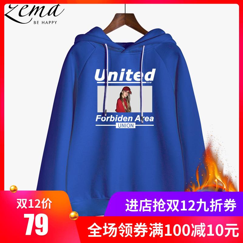 蓝色卫衣2018新款女长袖韩版学生加绒加厚怪味少女宽松上衣秋冬季