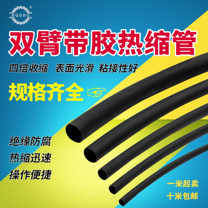 Электроизоляционные термоусадочные трубки Артикул 589895548032