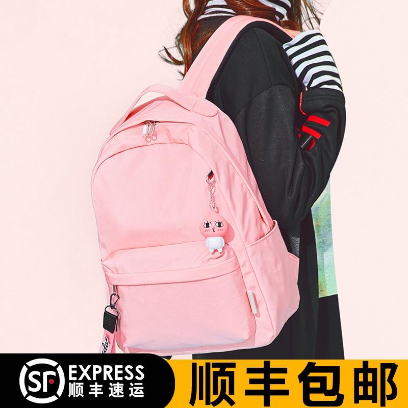 中学生书包女韩版高中双肩包2019新款ins风小学生简约初中生背包