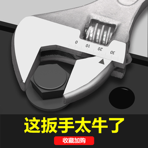 活口扳手 大开口板子 万能活动小扳子短把多功能套装工具日本德国
