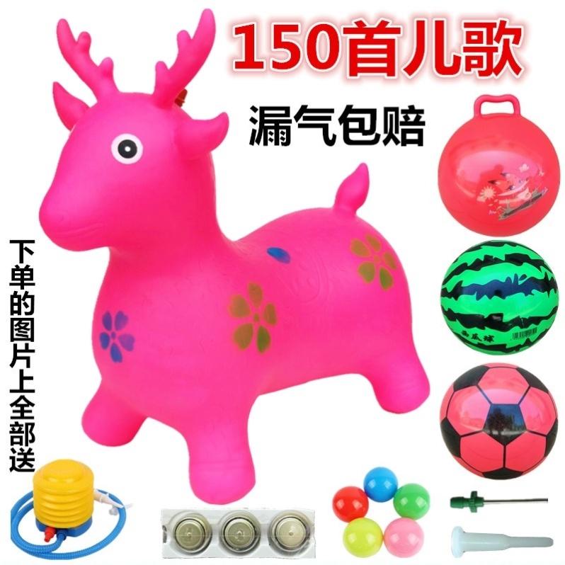 Надувные игрушки Артикул 615911514463