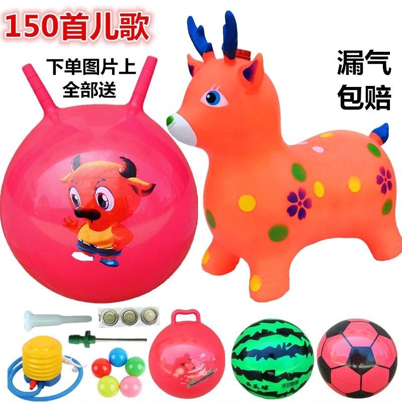 Надувные игрушки Артикул 615914150363