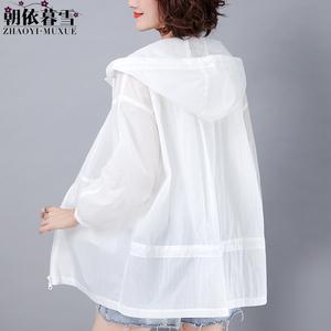 防晒衣女中长款外套夏季薄款防晒服2020新款大码女装宽松白色风衣