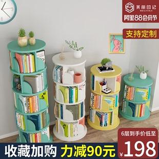 旋转书架落地360度简约儿童宝宝收纳绘本置物架家用简易学生书柜品牌