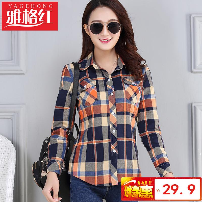 春夏新款纯棉修身格子衬衫女长袖韩版显瘦打底衫大码女装学生外套