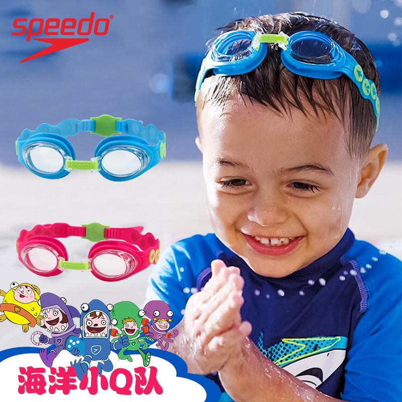 speedo泳镜 儿童舒适男女童小孩学习游泳眼镜防雾防水高清2-14岁满119.00元可用42元优惠券