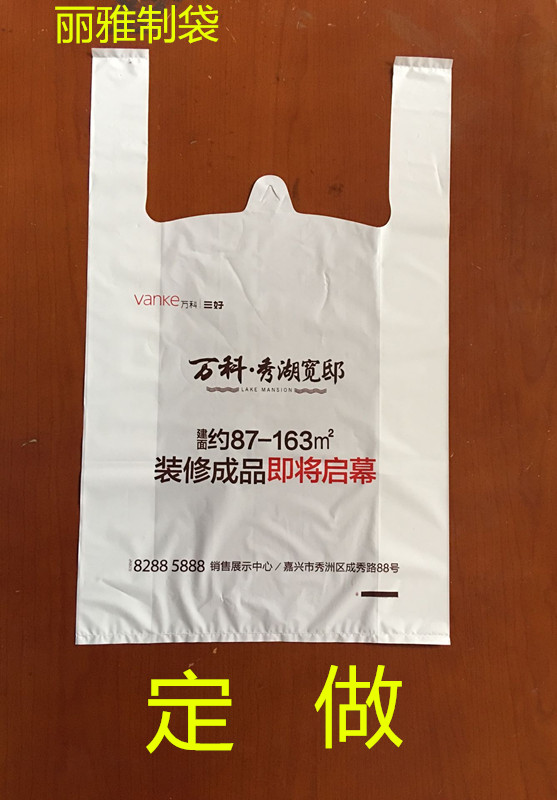 Milk tea advertising bag packing bag beverage bag coffee delivery plastic bag convenient plastic shopping bag customized logo