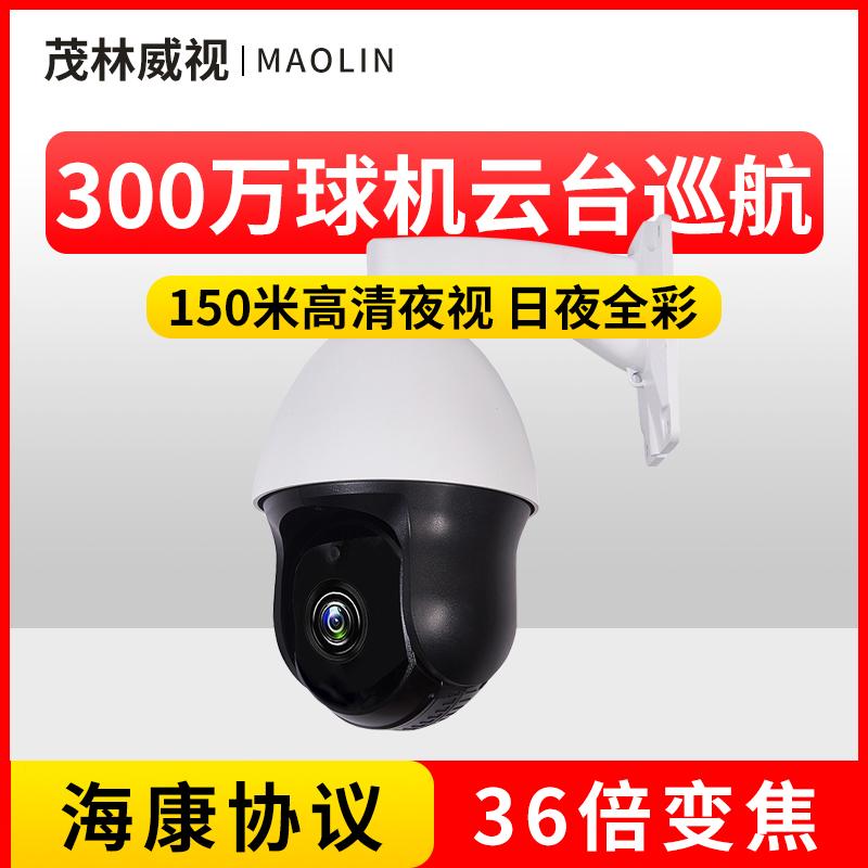 300万中高速网络监控球机大华球机
