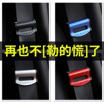 汽车安全带插头卡夹抠口卡扣限位松紧调节器保险带固定防滑夹子