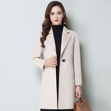 Anti-season promotion autumn new slim woolen coat Korean version of the long section hand-sewn double-sided wool coat