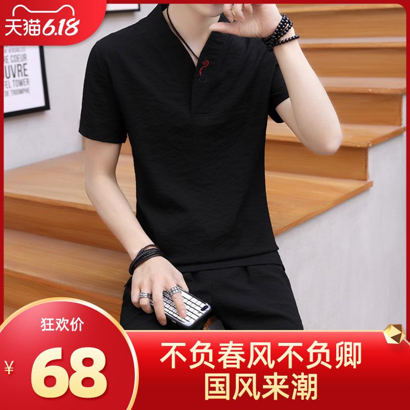 Внутриигровые ресурсы China Game Center Артикул 588816091355