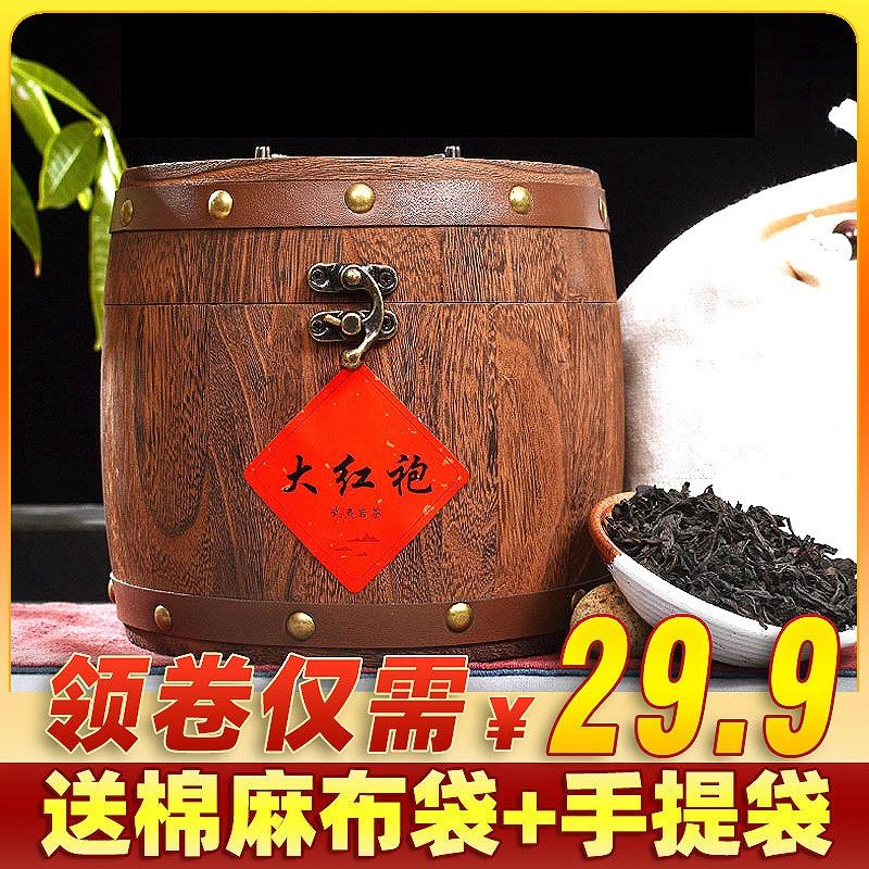 2019新茶试喝武夷山大红袍茶叶浓香型肉桂水仙武夷岩茶礼盒木桶装