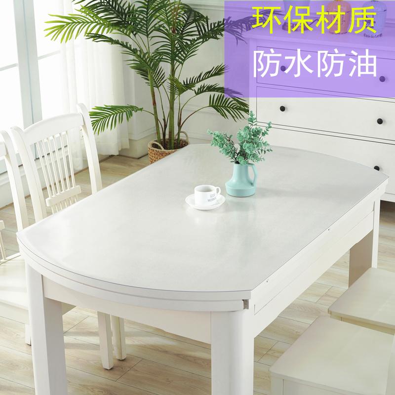折叠椭圆形桌布透明pvc软玻璃防烫桌垫防油免洗水晶板隔热垫防水,可领取3元天猫优惠券