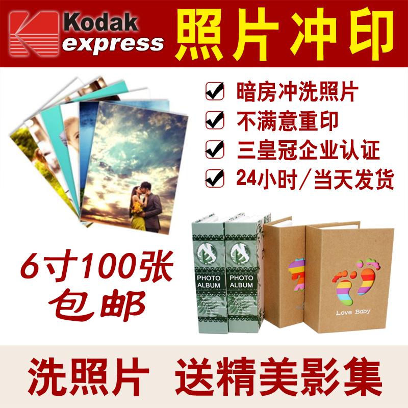 Фотографии Артикул 616066951423