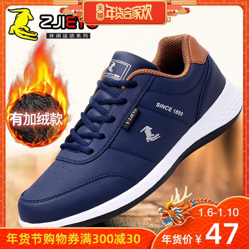 国际品牌运动鞋