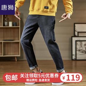 唐狮官方旗舰店2020冬装新款牛仔裤男士韩版修身小脚牛仔长裤青年