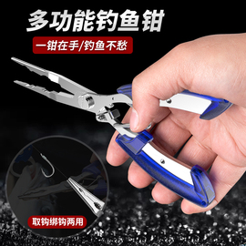 多功能路亞鉗專用剪線釣魚鉗摘鉤鉗子釣魚剪刀取鉤器控魚鉗綁鉤鉗圖片