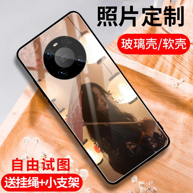 华为mate40定制私人5g限量版手机壳