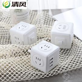 清风魔方USB插座转换器插头多功能无线排插面板多孔不带线电插板图片