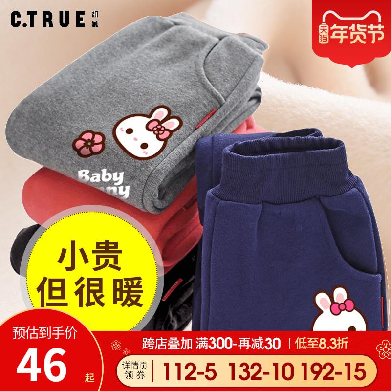 女童加绒加厚棉裤