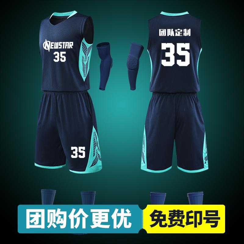 券后45.00元2019新款篮球服套装男印字背心球衣