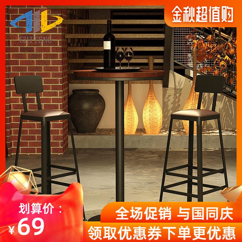 满170.00元可用101元优惠券网红ins实木欧式铁艺酒吧椅