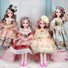 女孩生日礼物女童网红玩具3一9儿童7公主4嘿喽芭比娃娃6-10岁萝莉