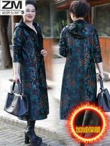 200斤大码中老年女装春秋装风衣服肥胖妈妈中年女士外套宽松大衣