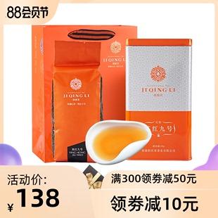 积庆里正宗英德红茶英红九号红茶有机茶叶蜜兰香功夫红茶150g价格