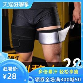 暴汗瘦大腿男束腿绑带爆汗压力套瘦腿带塑形根部脂肪绑腿神器跑步